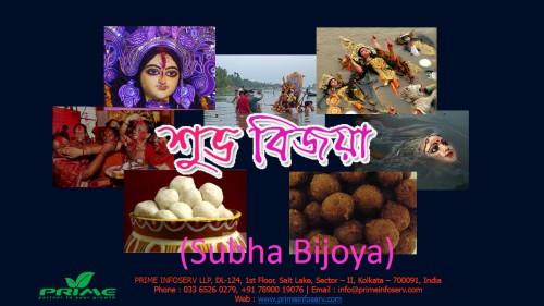 Subha Bijoya